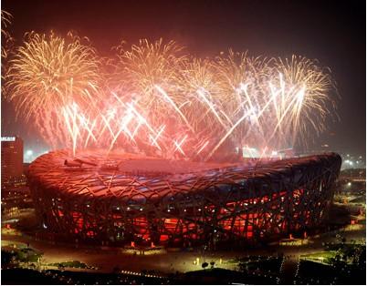北京奥运会开幕式:梦想,高科技制造