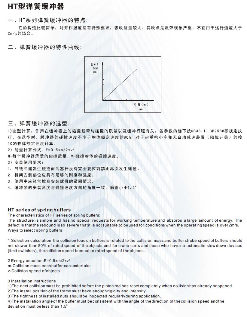 HT型弹簧上海11选5遗漏数据